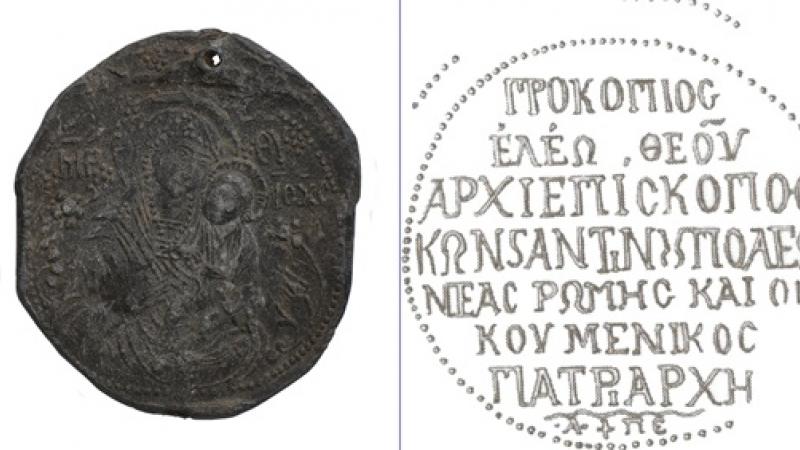 Invinge vremurile intr-un muzeu din… Bucuresti: Sigiliul lui Prokopios, patriarh de Constantinopol, 1785