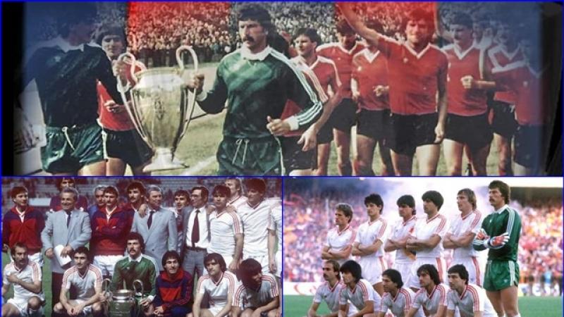 33 de ani in umbra celei mai frumoase nopti a fotbalului romanesc