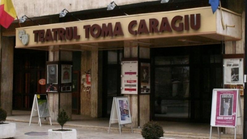"""Spectacolul The Night Alive al Teatrului """"Toma Caragiu"""" Ploiesti, pe scena Teatrului Mic Bucuresti"""