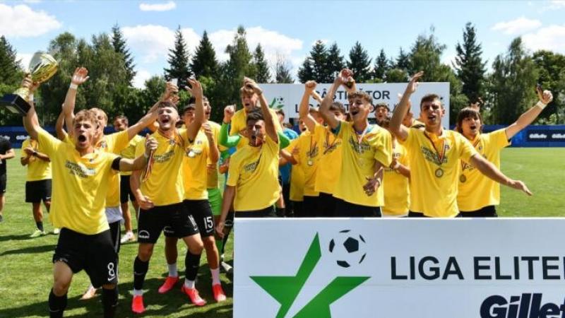 FC Viitorul este campioana Ligii Elitelor U19, sezonul 2019/2020!